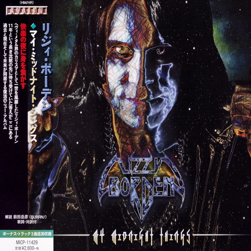 Lizzy Borden - My Midnight Things [Japanese Edition] 2018 скачать альбом в формате FLAC (Lossless)