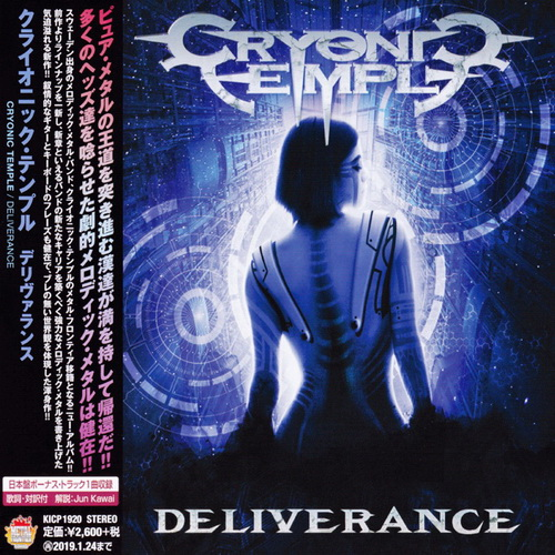 Cryonic Temple - Deliverance [Japanese Edition] 2018 FLAC скачать торрентом