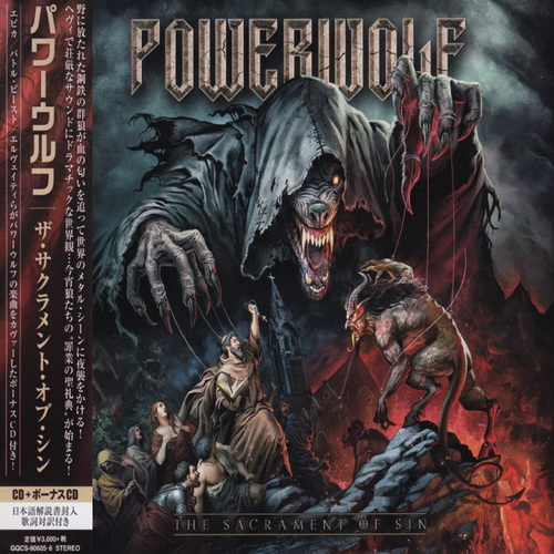 Powerwolf - The Sacrament of Sin [2CD Japanese Edition]