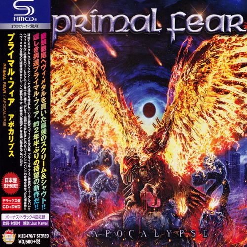 Primal Fear - Apocalypse [Japanese Edition]