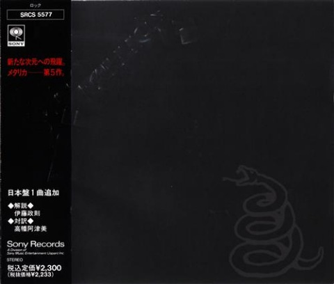 Metallica - Metallica [Japan 1st Press] 1991 скачать альбом в формате FLAC (Lossless)