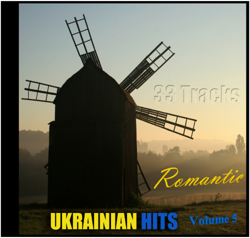 Ukrainian Hits Vol 5