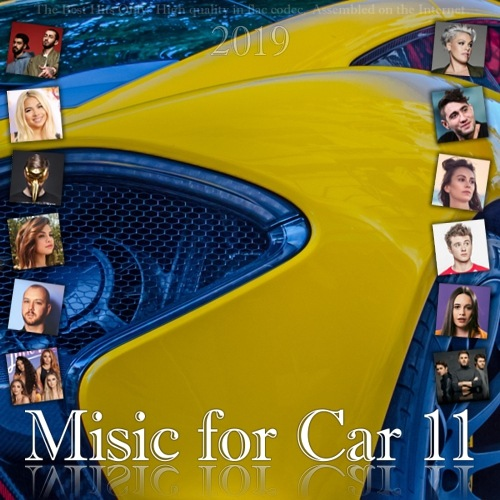 Music for Car 11