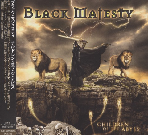 Black Majesty - Children Of The Abyss [Jараnеsе Еditiоn]