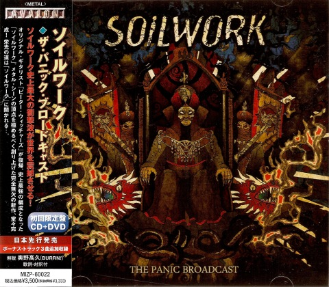 Soilwork - The Panic Broadcast [Japanese Edition]