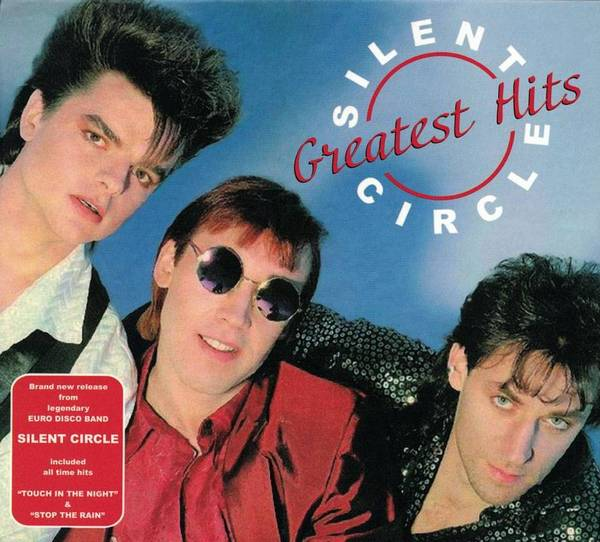Silent Circle - Greatest Hits [Unofficial Release]