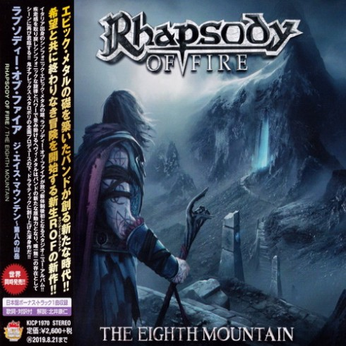 Rhapsody Of Fire - The Eighth Mountain [Japanese Edition]