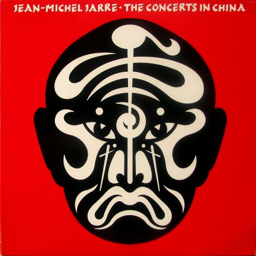 Jean Michel Jarre - The Concerts In China [Mastering YMS Х]