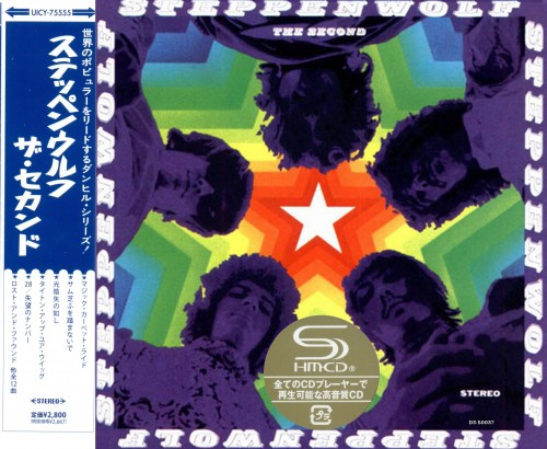 Steppenwolf - The Second [Japan SHM-CD]
