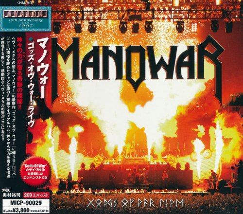 Manowar - Gods Of War Live [2CD Japanese Edition]