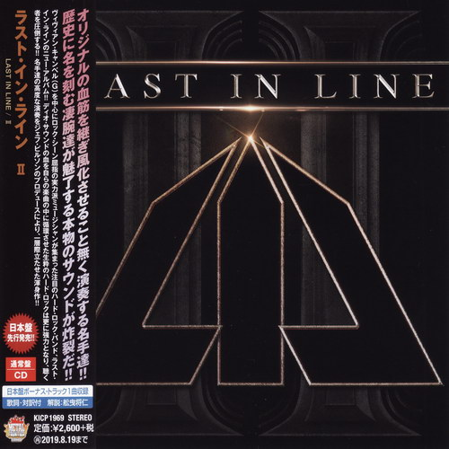 Last in Line - II [Japan Edition]