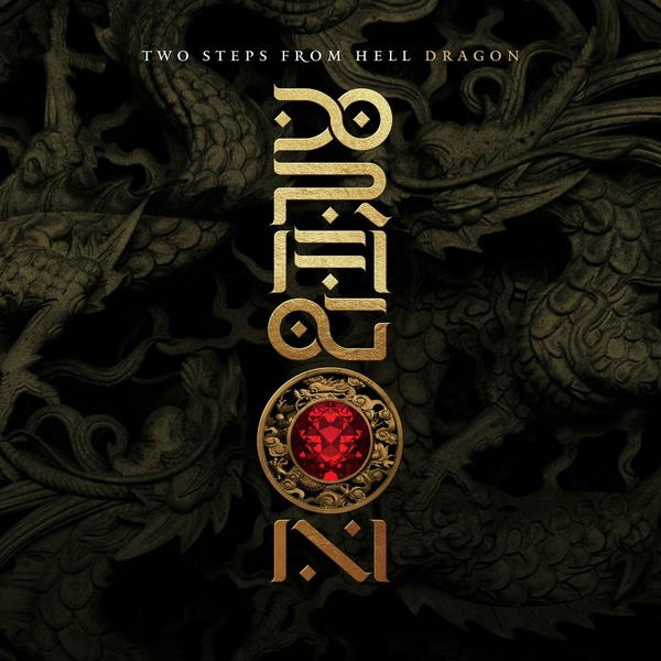 Two Steps From Hell - Dragon