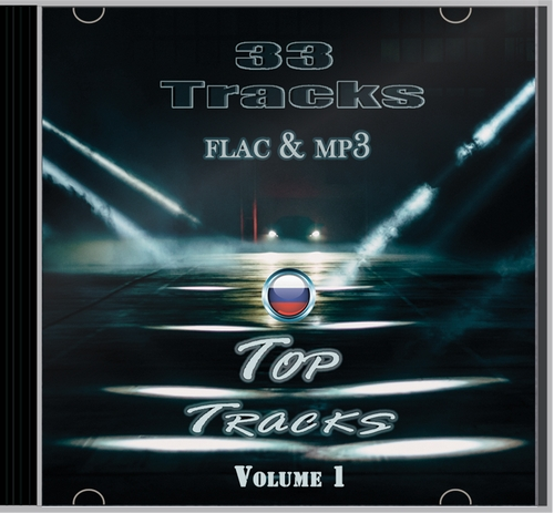 Top Tracks RU Vol 1