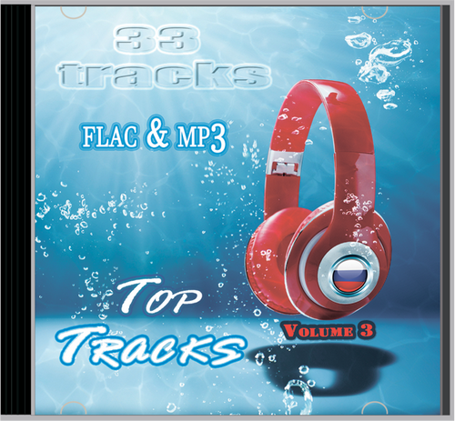 Top Tracks RU Vol 3