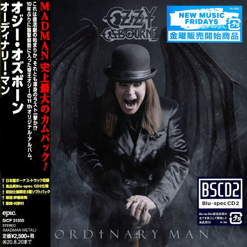 Ozzy Osbourne - Ordinary Man [Japanese Edition] 2020 скачать альбом в формате FLAC (Lossless)