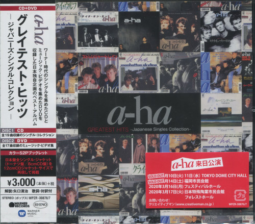 a-ha - Greatest Hits - Japanese Single Collection 2020 скачать альбом в формате FLAC (Lossless)